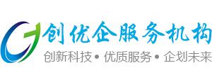 创优企(京山)科技服务有限公司